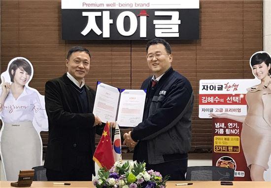 이진희 자이글 대표(오른쪽)이 중국 광주심가수출입무역유한공사 대표와 수출 마케팅 확대 등을 위한 업무협약을 맺고 기념촬영을 하고 있다.