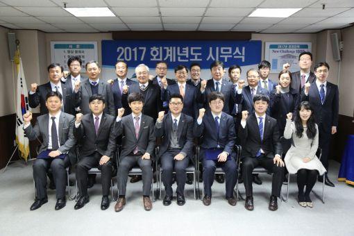 현대약품 임직원들이 1일 강남구 논현동 본사에서 열린 '2017 회기 시무식'에서 화이팅을 외치고 있다.