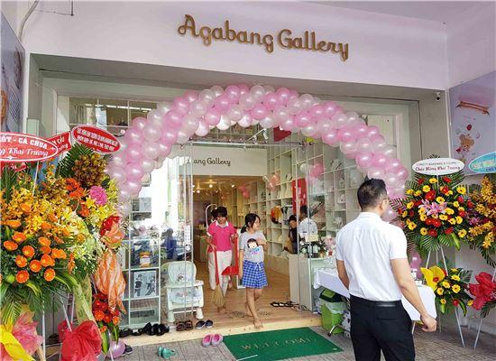 아가방앤컴퍼니, 베트남 호치민에 매장 개점