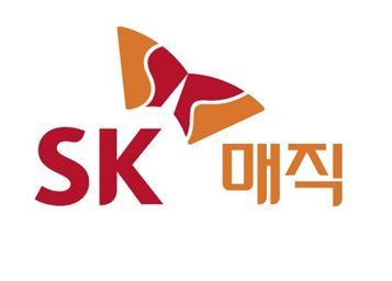새출발 SK매직, IPTV 결합상품 낸다