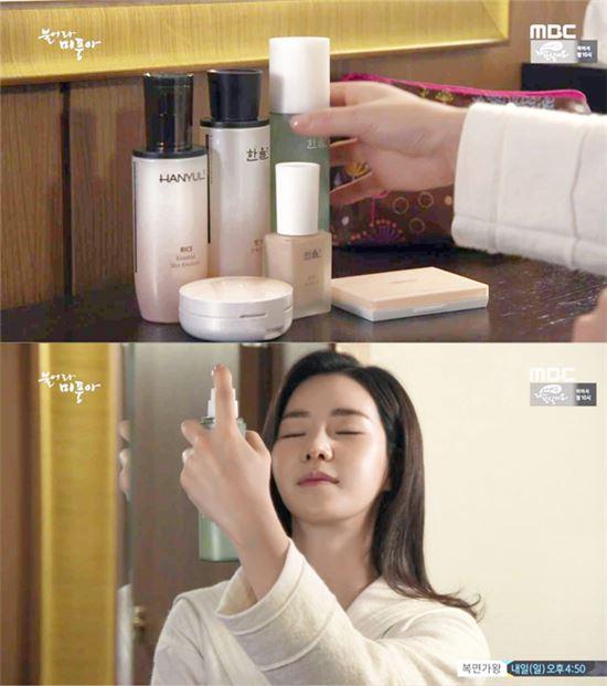 사진=MBC '불어라 미풍아' 캡처