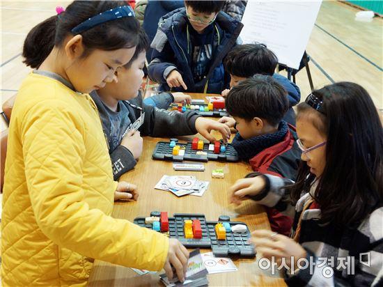 함평교육청, 맞춤형 창의수학캠프'수학놀이터' 운영