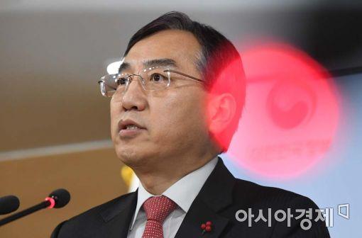 [포토]독자적 대북제재 조치 발표