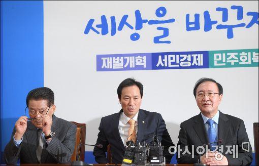 [포토]야3당 원내대표, 긴급 회동