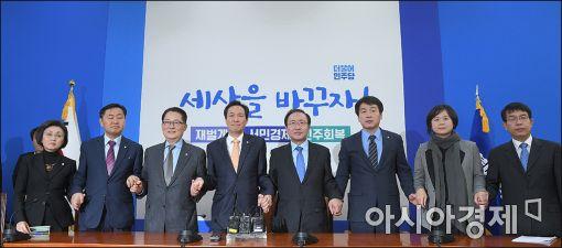 [포토]박근혜 탄핵을 위해 손잡은 야3당
