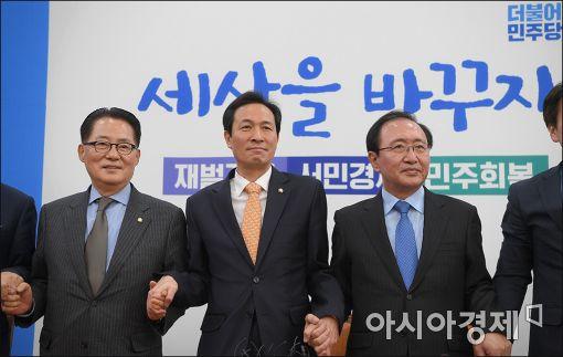 [포토]손 맞잡은 야3당 원내대표
