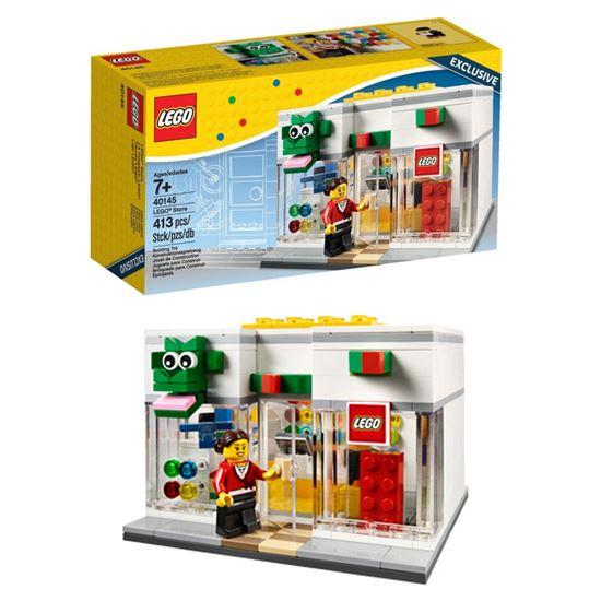레고 스토어 오픈 기념 비매품 한정판