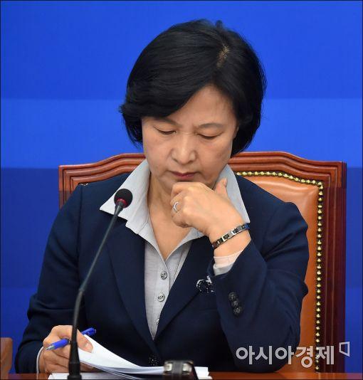 [포토]심각한 추미애 대표