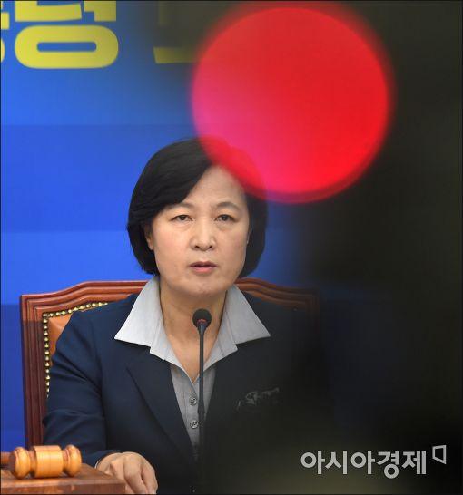 [포토]발언하는 추미애 대표