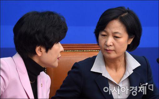 [포토]의견 나누는 추미애·김영주
