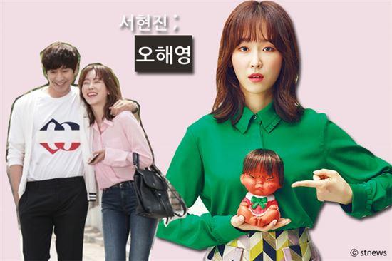 사진=tvN '또오해영' 캡처