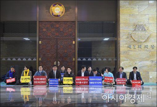 [포토]'박근혜 탄핵은 즉각적으로'