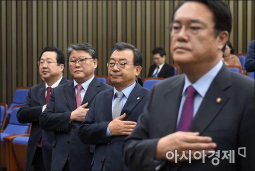[포토]새누리당, 예산안 관련 긴급 의원총회