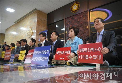 [포토]야당 의원들, 국회 본회의장 앞 피켓팅
