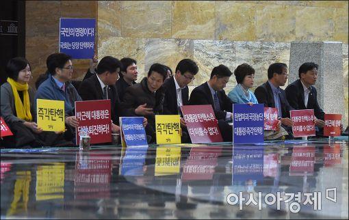 [포토]피켓 든 야당 의원들