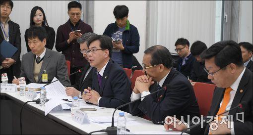 [포토]대구 서문시장 화재대책 관련 당정