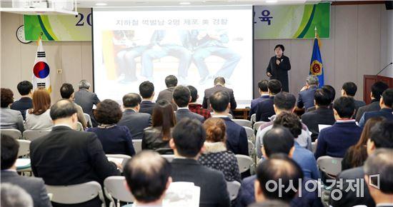 전남도의회 2016년 하반기 폭력예방교육 실시