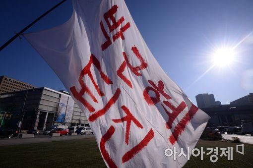 [포토]광장에 펄럭이는 깃발