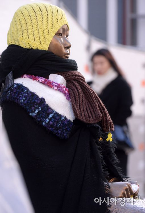 [포토]관심 그리고 따뜻한 겨울