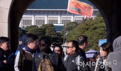 [포토]청와대 찾은 관광객들