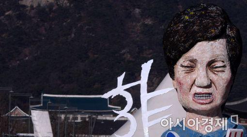 [포토]6차 촛불집회 앞둔 청와대