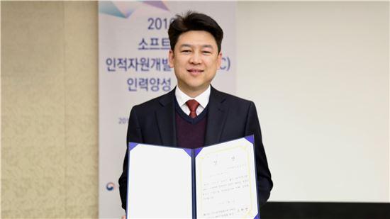 이동희 지란지교소프트 부사장