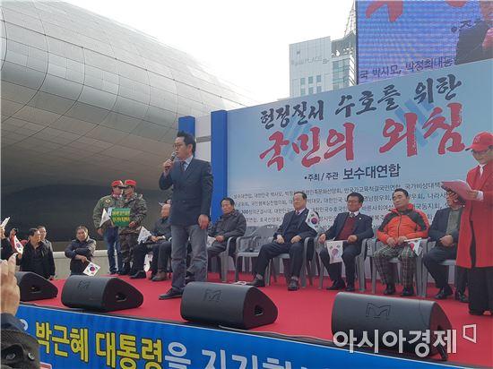 """232만 촛불, 시민들의 분노 횃불까지 등장 """"박근혜 퇴진"""""""