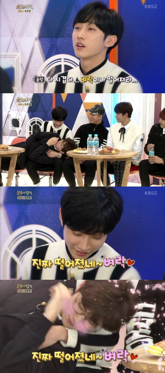 B1A4 진영 산들. 사진=KBS2 '불후의 명곡' 방송 캡쳐