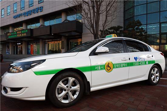 ▲장애인콜택시 개인전용 택시(제공=서울시)