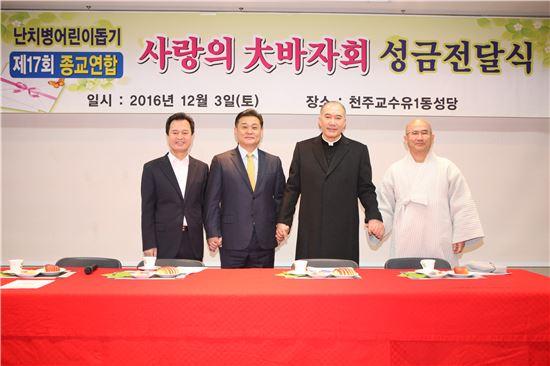 박겸수 강북구청장, 김정곤 목사, 이기양 신부, 수암 스님(왼쪽부터)