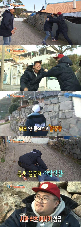 김종민 김준호 데프콘. 사진=KBS2 '1박2일' 방송 캡쳐