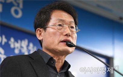 """[신년사]조희연 서울교육감 """"공동체 살리는 미래혁신교육 목표"""""""