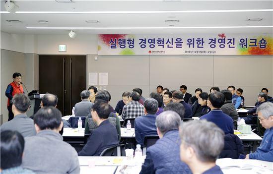 김경원 한국지역난방공사 사장이 지난 1일 경영진 워크숍에서 경영혁신의 중요성을 강조하고 있다.