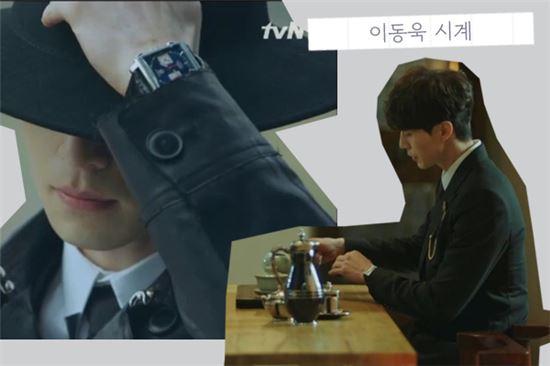 사진=tvN '도깨비' 캡처