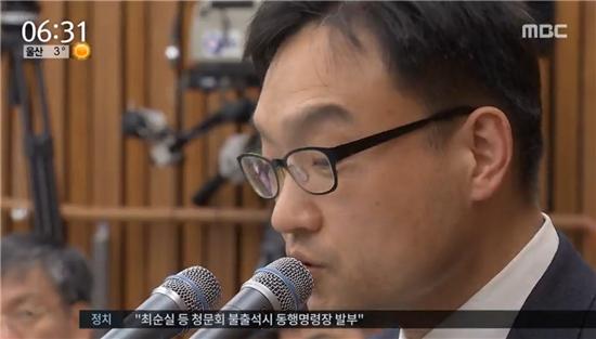 사진= MBC 방송화면 캡처
