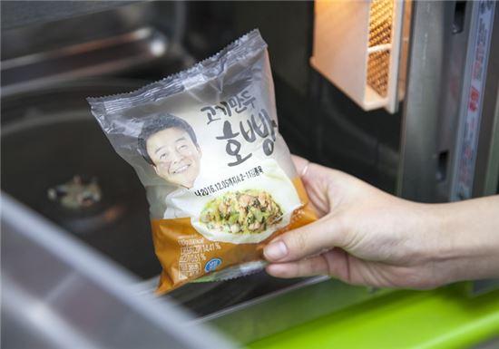 본격 한파 소식에 편의점 호빵 완판행렬