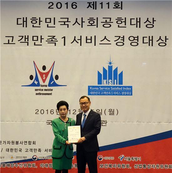 캠코, 제11회 대한민국 사회공헌대상 수상