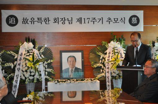 유유제약이 6일 서울 중구 본사에서 고(故) 유특한 창업주의 17주기 추모식을 진행하고 있다.