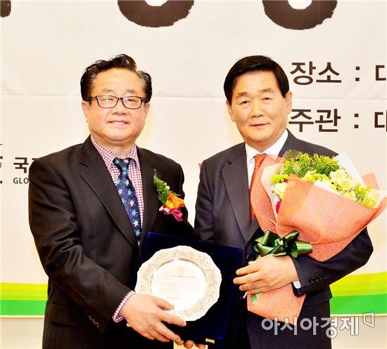 고창군, '제6회 대한민국 성공대상'수상