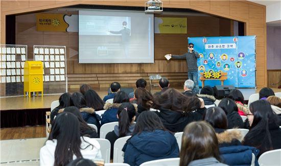 현대해상이 서울 금천구 동일여자고등학교에서 연 '아주 사소한 고백-찾아가는 아사고 콘서트'에 초청가수 산이가 강사로 참여해 학생들의 고민을 상담해주고 있다.