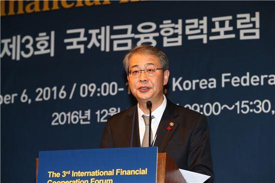 [포토]'제3회 국제금융협력포럼'에서 축사하는 임종룡 금융위원장