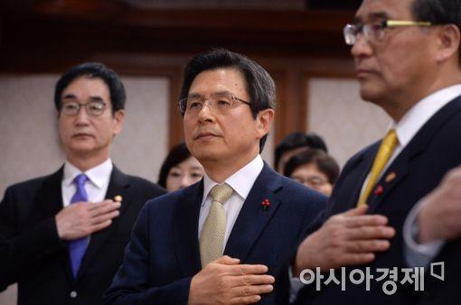 [포토]국무회의에 앞서 국민의례