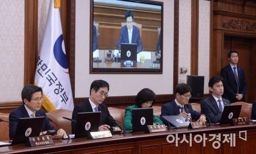 [포토]세종-서울간 영상국무회의