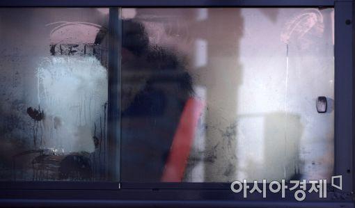 [포토]성에 낀 버스