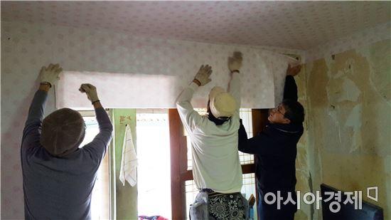 보성군 회천면희망드림협의체 사랑의 집수리사업 실시