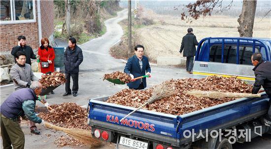 전남대 정책대학원 자문위원회,곡성에서 사랑나눔 실천