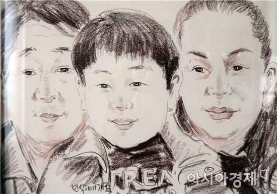 김민석 군 가족