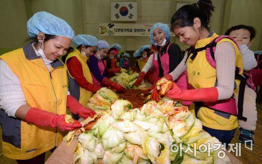 [포토]다문화가족과 함께하는 겨울맞이 김장나누기