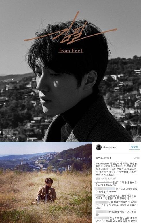 ▲ 김필이 두 번째 미니앨범 'from Feel'을 발매했다. (사진=김필 인스타그램)