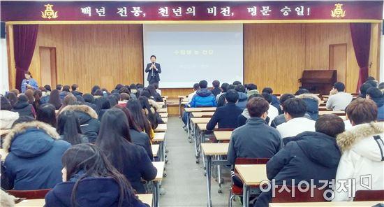 밝은안과21병원,수험생 대상 '찾아가는 건강교실'개최